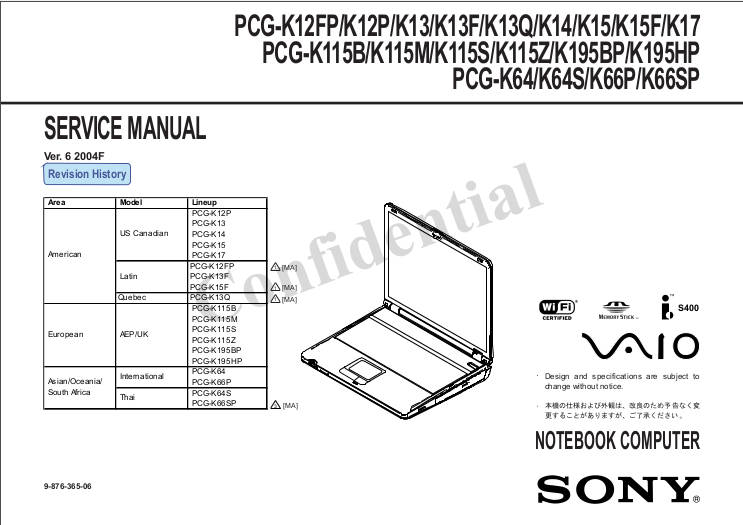 sony vaio pcg service manual