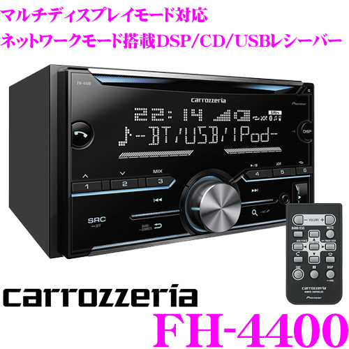 pioneer wma mp3 super tuner manual
